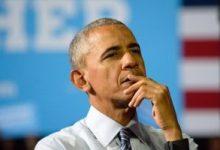 Barack Obama Presidential Museum